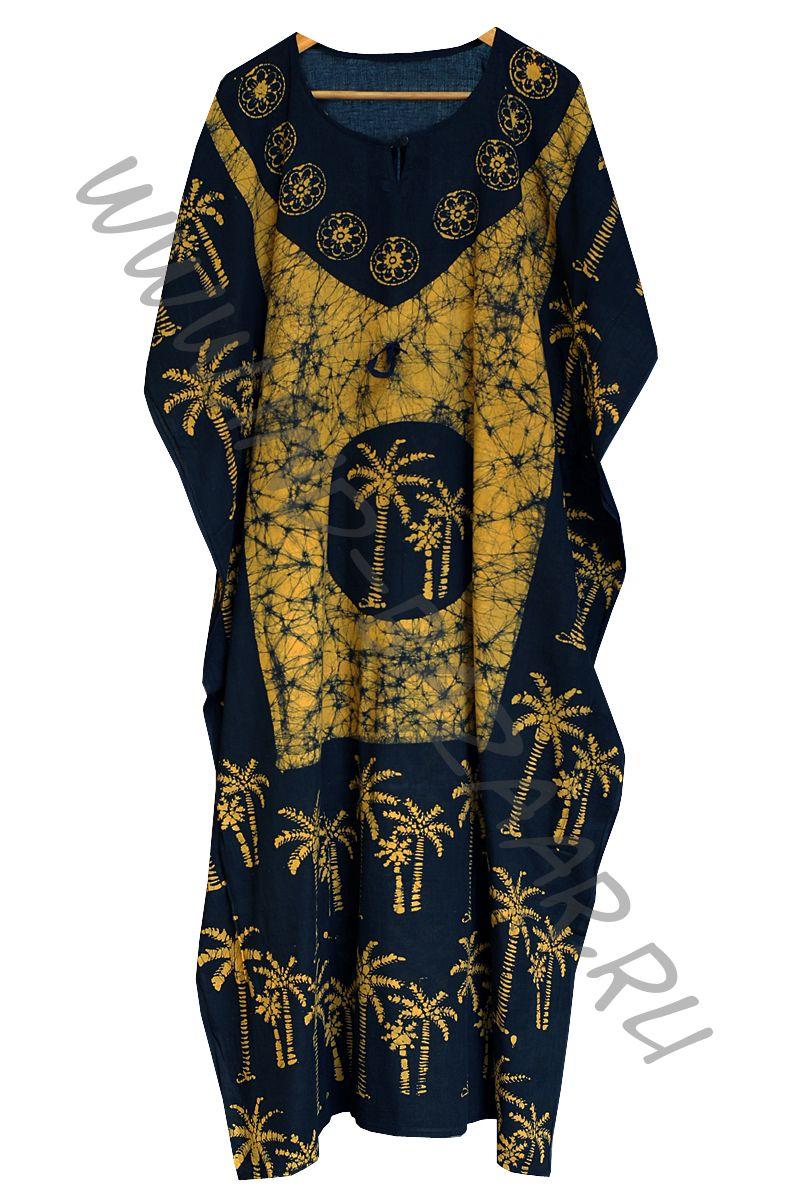 Платье Черно С Доставкой
