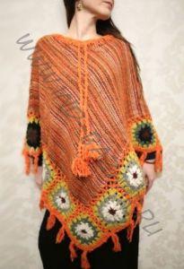 NEW! Оранжевое вязаное женское пончо (Москва)